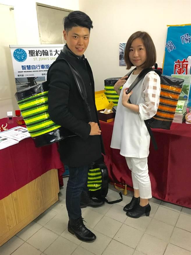 台科大工商業設計系蔡承融、曾翊婷設計出結合救援功能的CATCH蜜蜂包,目前在《酷點校園》平台上販售。(余祥攝)