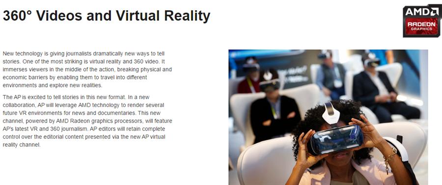 AMD、美聯社攜手打造虛擬實境新聞與360度視角的影片。(官網截圖)