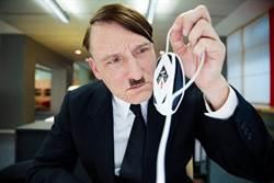 改編全球暢銷小說!德國最幽默戲謔的喜劇電影《吸特樂回來了!》