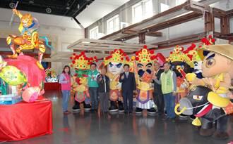 台灣彰化燈會 歡樂猴炫彰城