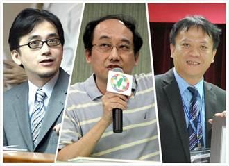 劉建忻、陳俊麟及施克和 列民進黨交接對口名單