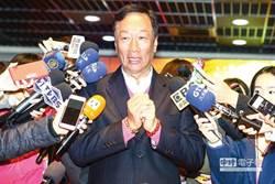 夏普收購案 日媒:鴻海若毀約將賠千億日圓