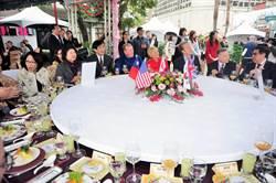 高雄市長陳菊宴請國際友人讓國際認識高雄