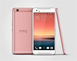 HTC One X9登場  主打柔滑精品與頂級相機