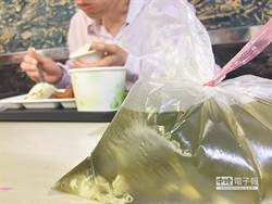 研究:塑膠容器裝冷飲也NG