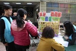 高屏澎東分署銀髮服務駐點提供高齡民眾職涯服務