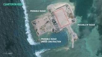 日媒:中國疑在華陽礁新建雷達設施