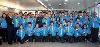 2016世界盃拔河錦標賽選手 光榮返台