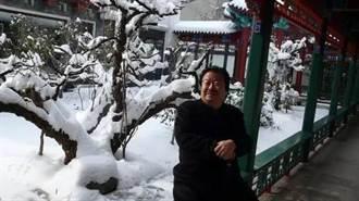 崔如琢1億人幣畫像所得 捐給北京故宮