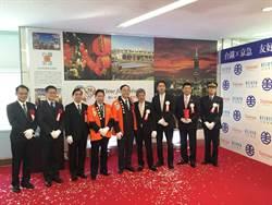 台灣鐵道旅遊觀光展示牆 羽田機場揭幕