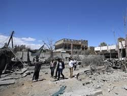 沙國等聯軍空襲葉門首都市集 近70死傷