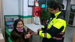 婦人買藥迷途  熱心警護送返家