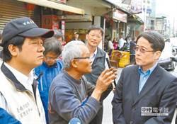 掩埋24天 新化京城銀行挖出金庫