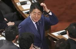 調查:5成日本民眾對「安倍經濟學」評論欠佳