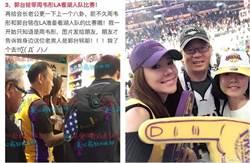 郭台銘爆帶「陸版志玲」遊美?周韋彤嗆:那我爸!