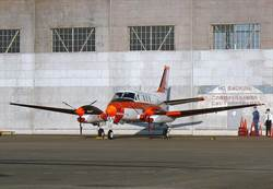 日援菲二手飛機TC-90 無雷達得靠目測