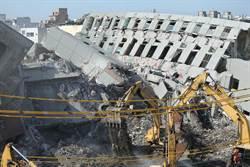 台南強震後拚重建復原 紅黃單共579棟