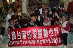 關懷癌童!周大觀文教基金會送愛印度、越南、柬埔寨