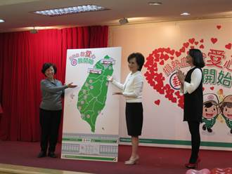 中華郵政呼籲民眾踴躍捐血