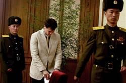 旅客北韓竊標語牌 遭捕公開認罪
