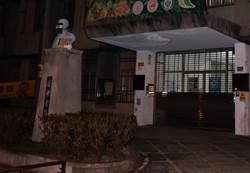 農糧署嘉義辦事處蔣中正銅像被蓋布