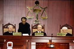 憲法法庭審閱卷權 司法院狠打臉法務部