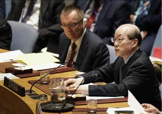 安理會最嚴厲制裁北韓決議 陸投贊成票