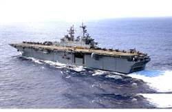 威懾北韓!美兩棲攻擊艦抵韓 聯合軍演