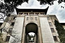 5A級旅遊景區在校園 《夢想大學堂》帶您去