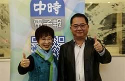 洪秀柱專訪》中華民國是台灣 等於借殼上市