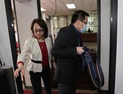 扁珍國務機要費貪汙案 高院今開庭