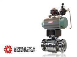 進典兩款閥類產品 再獲台灣精品獎