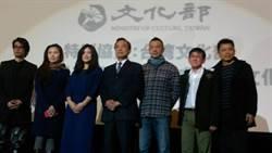 大阪電影節 文化部副部長與台日6影人會觀眾