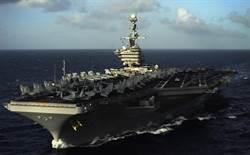 美航母打擊群航南海 中艦追蹤
