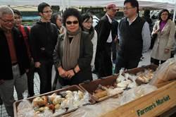 花媽訪日本 擬引進農夫市集新模式