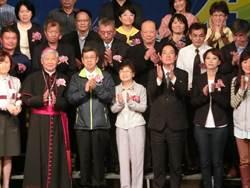 陳建仁台南出席震災音樂會 將訂更好法條