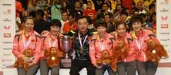 桌球團體世錦賽 陸男、女都奪隊史20冠