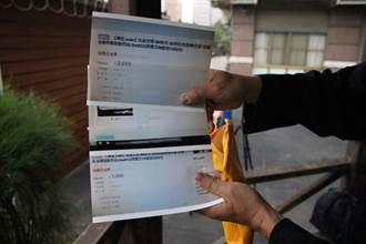 軍方否認塞錢封口 魏先生:說謊 將求警方協助