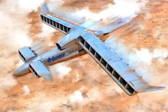 新概念垂直起降機即將問世