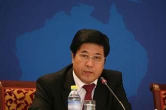 內蒙古銀行前董事長 巨貪收賄逾30億