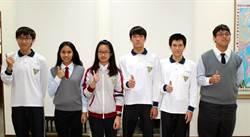 台南兩所社區高中 繁星成績亮眼