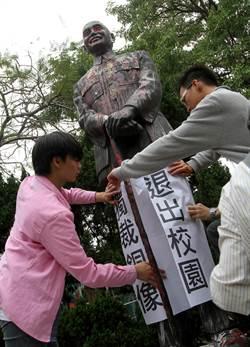 學生發起廢蔣公銅像 中教大尊重
