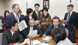 立院經濟委員會通過附帶決議 促NCC重審中嘉案