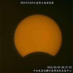 日偏蝕現蹤台南2小時 下次出現要等三年