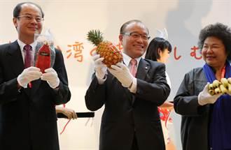 貿協聯合南部5大縣市赴日行銷臺灣農產品