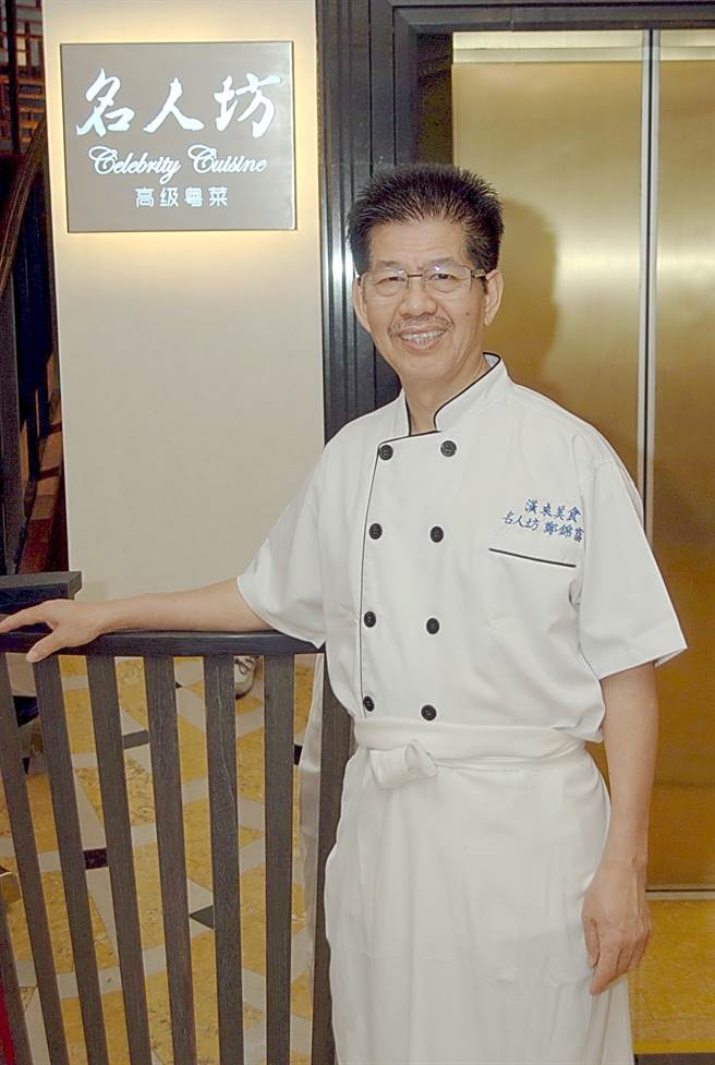 香港米其林2星餐廳「名人坊」主廚鄭錦富,這次為漢來海港敦化店設計了6道菜式。(圖/姚舜攝)