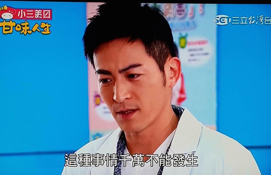 趙駿亞7日首度在《甘味人生》亮相,角色設定似《龍八夷》男主角。(翻攝三立)
