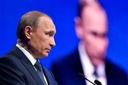 普丁對北極主張主權 加國總理駁斥