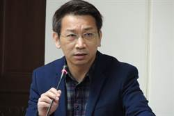 徐永明提證據 批公平會主委說謊