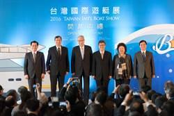 2016年台灣國際遊艇展 亮麗出航